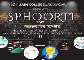 Inter-Collegiate Fest